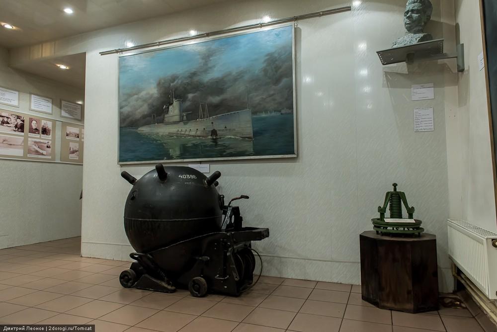 музей подводная лодка д-2 народоволец