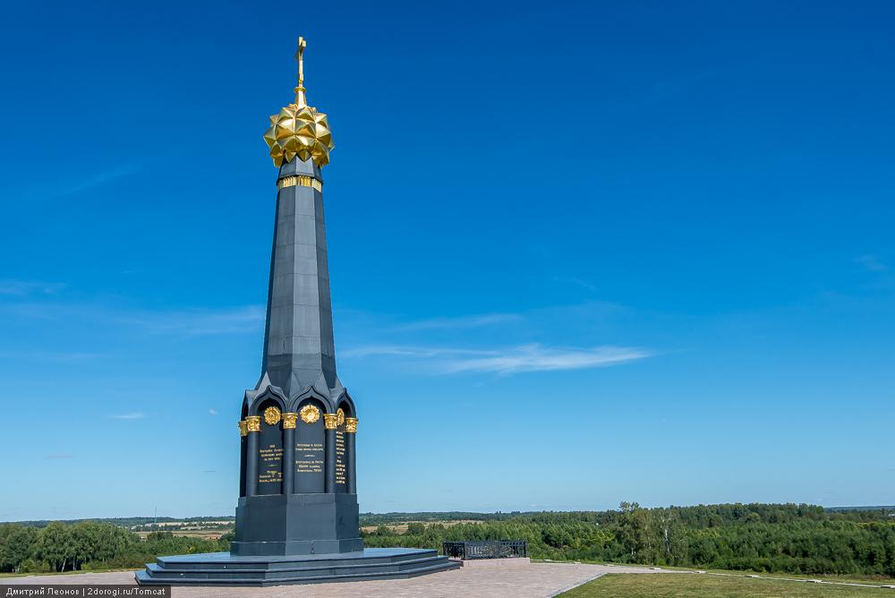 Памятник с крестом Бородино надгробие люберцы