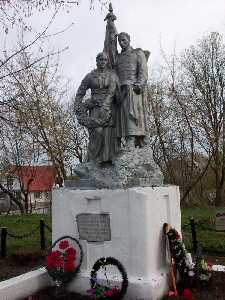 Резные памятники Старица Мемориальный комплекс из двух видов гранитов Оренбург