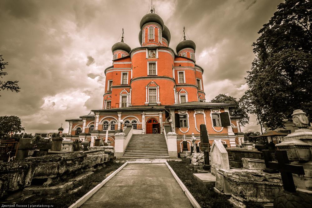 Донской монастырь в москве как доехать