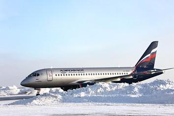 Аэропорт Мурманск официальный сайт табло расписания